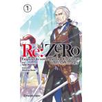 RE: ZERO 07 (NOVELA)