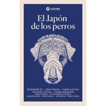 EL JAPON DE LOS PERROS