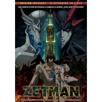 ZETMAN - INTEGRAL - DVD