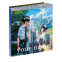 YOUR NAME DIGIBOOK BLU-RAY
