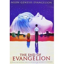 THE END OF EVANGELION DVD