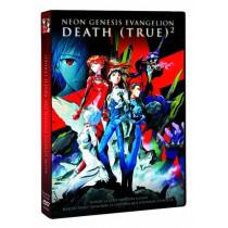 NEONGENESIS EVANGELION DEATH TRUE DVD
