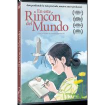 EN ESTE RINCON DEL MUNDO DVD