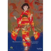 MILLENIUM ACTRESS STEELBOOK DVD