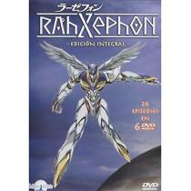 RAHXEPHON INTEGRAL DVD