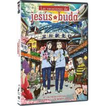 SAINT YOUNG MEN DVD