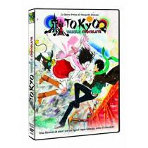 TOKYO MARBLE CHOCOLATE DVD
