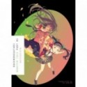 BAKEMONOGATARI 01 (LIGHT NOVEL) (INGLES - ENGLISH)