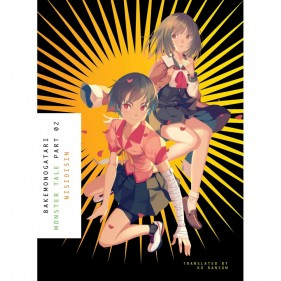 BAKEMONOGATARI 02 (LIGHT NOVEL) (INGLES - ENGLISH)