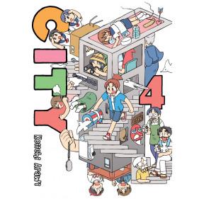 CITY 04 (INGLES - ENGLISH)