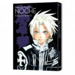 D.GRAY-MAN ART BOOK (NOCHE) (FRANCES - FRENCH)