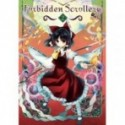 FORBIDDEN SCROLLERY 02 (INGLES - ENGLISH)