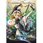 FORBIDDEN SCROLLERY 03 (INGLES - ENGLISH)