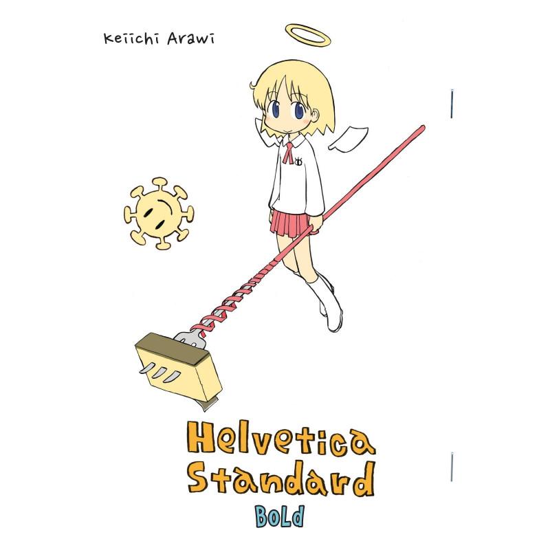 HELVETICA STANDARD BOLD (INGLES - ENGLISH)