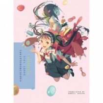 KABUKIMONOGATARI (LIGHT NOVEL) (INGLES - ENGLISH)