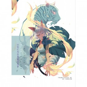 NEKOMONOGATARI (WHITE) (LIGHT NOVEL) (INGLES - ENGLISH)