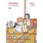 NICHIJOU 05 (INGLES - ENGLISH)