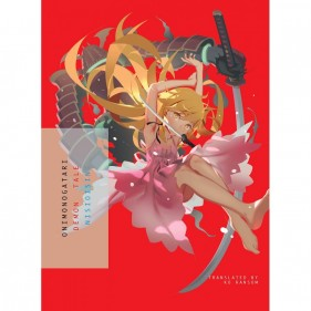 ONIMONOGATARI (LIGHT NOVEL) (INGLES - ENGLISH)