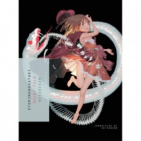 OTORIMONOGATARI (LIGHT NOVEL) (INGLES - ENGLISH)