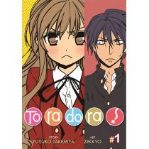 TORADORA 01 (INGLÉS) (INGLES - ENGLISH)