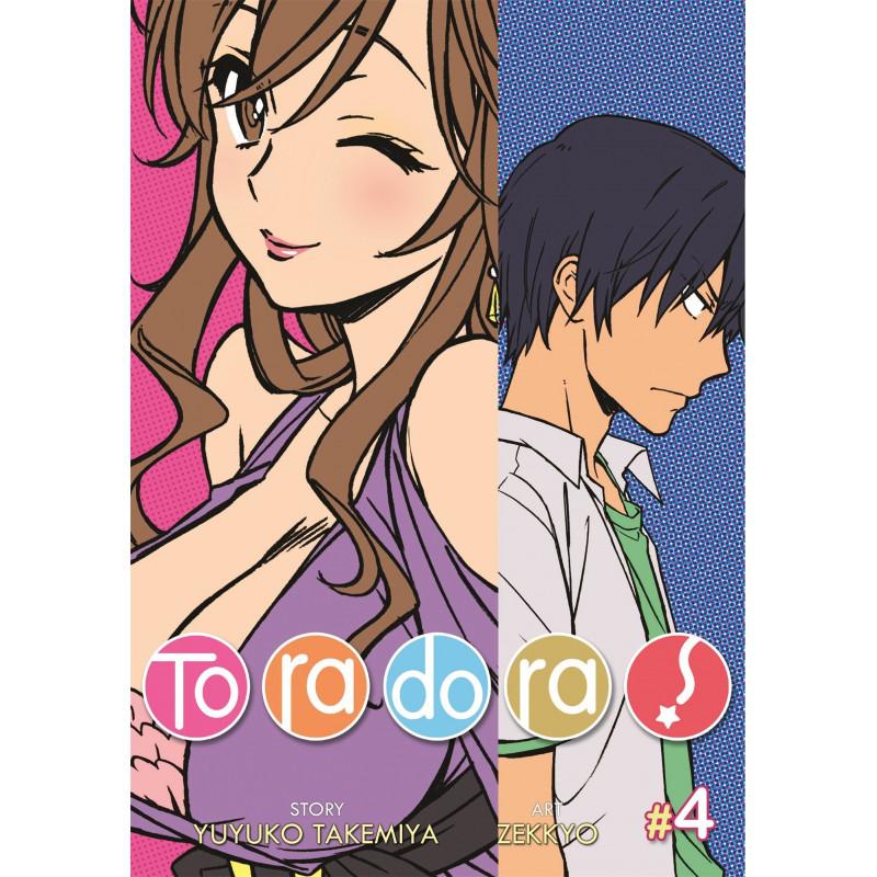 TORADORA 04 (INGLÉS) (INGLES - ENGLISH)