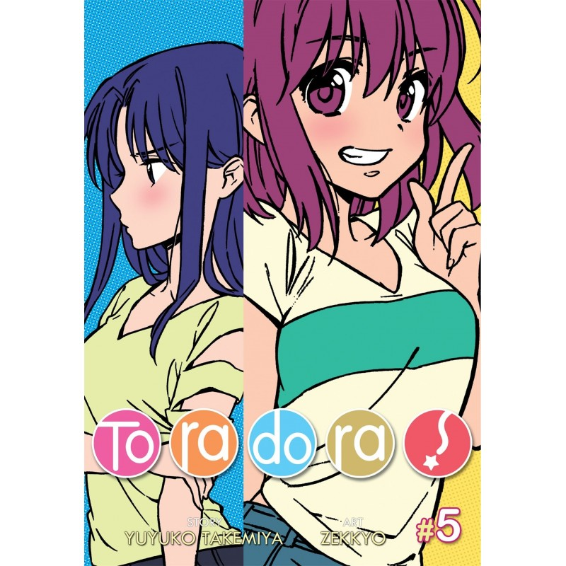 TORADORA 05 (INGLÉS) (INGLES - ENGLISH)