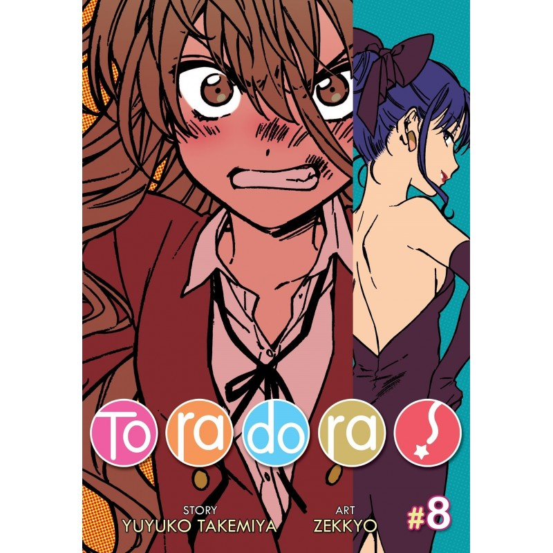 TORADORA 08 (INGLÉS) (INGLES - ENGLISH)