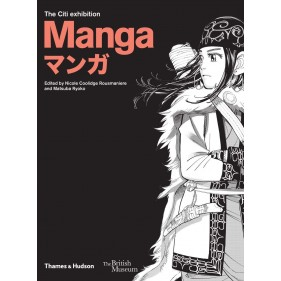 MANGA - THE BRITISH MUSEUM (INGLES - ENGLISH)
