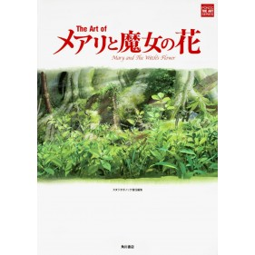 THE ART OF MARY AND THE WITCH FLOWER (INGLES - ENGLISH)