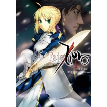FATE ZERO 01 (INGLES - ENGLISH)