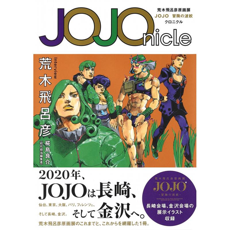 JOJONICLE - JOJO'S BIZARRE ENCYCLOPEDIA (JAPANESE)