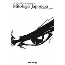 MITOLOGIA JAPONESA 1. LA CREACION DE JAPON - SEMINUEVO