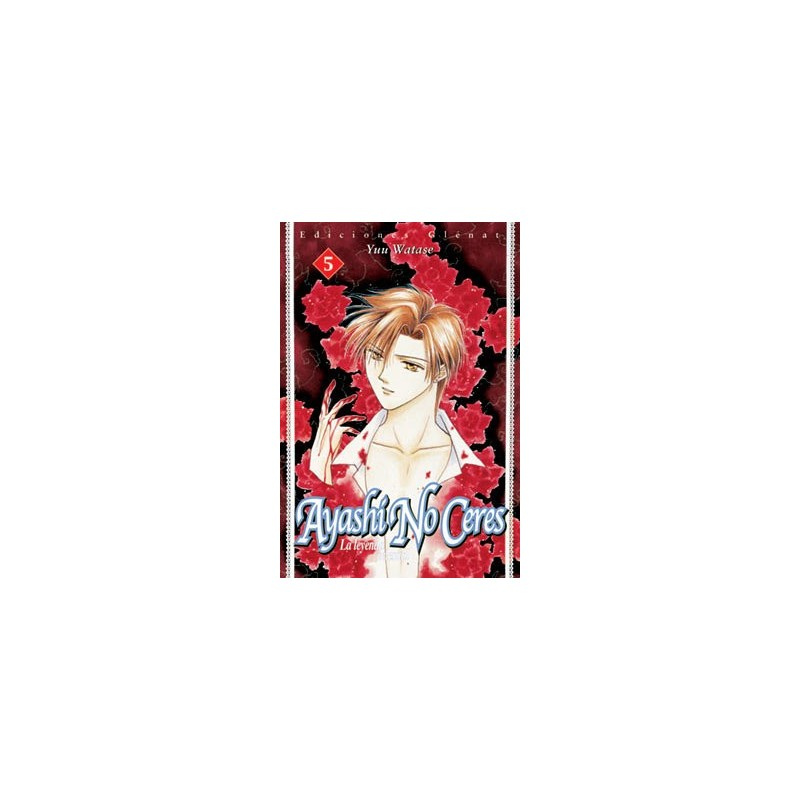 AYASHI NO CERES 05 - SEMINUEVO
