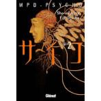MPD-PSYCHO 02 - SEMINUEVO