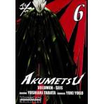 AKUMETSU 06 - SEMINUEVO