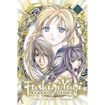 FUSHIGI YUGI BYAKKO SENKI 01 (INGLES - ENGLISH)