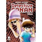 DETECTIVE CONAN II 18 - SEMINUEVO