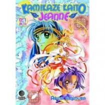 KAMIKAZE KAITO JEANNE 01 (BIBLIOTECA MANGA) - SEMINUEVO