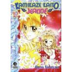 KAMIKAZE KAITO JEANNE 03 (BIBLIOTECA MANGA) - SEMINUEVO