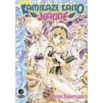 KAMIKAZE KAITO JEANNE 08 (BIBLIOTECA MANGA) - SEMINUEVO