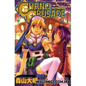 CHRNO CRUSADE 04 - SEMINUEVO