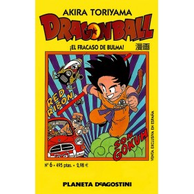 DRAGON BALL TOMO AMARILLO 06 - SEMINUEVO