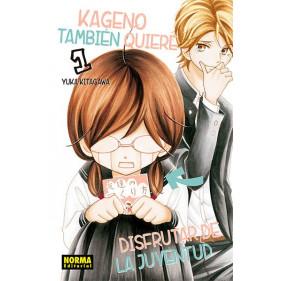 KAGENO TAMBIEN QUIERE DISFRUTAR DE LA JUVENTUD 01