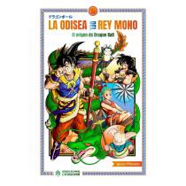 LA ODISEA DEL REY MONO: EL ORIGEN DE DRAGON BALL
