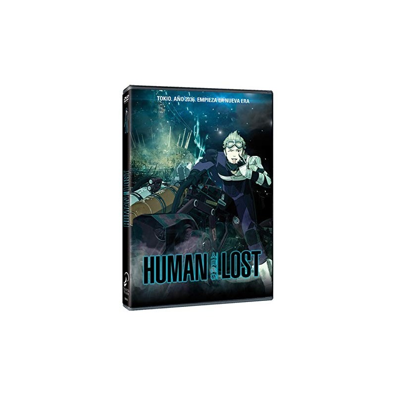 HUMAN LOST DVD