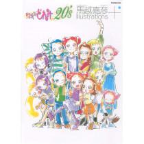DOREMI ILLUSTRATIONS 20S (JAPONES - JAPANESE)