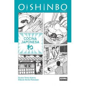 OISHINBO A LA CARTE 01 COCINA JAPONESA