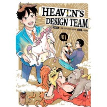 HEAVEN'S DESIGN TEAM 01 (INGLÉS/ENGLISH)