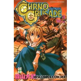 CHRNO CRUSADE 02