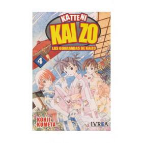 KATTENI KAIZO 04